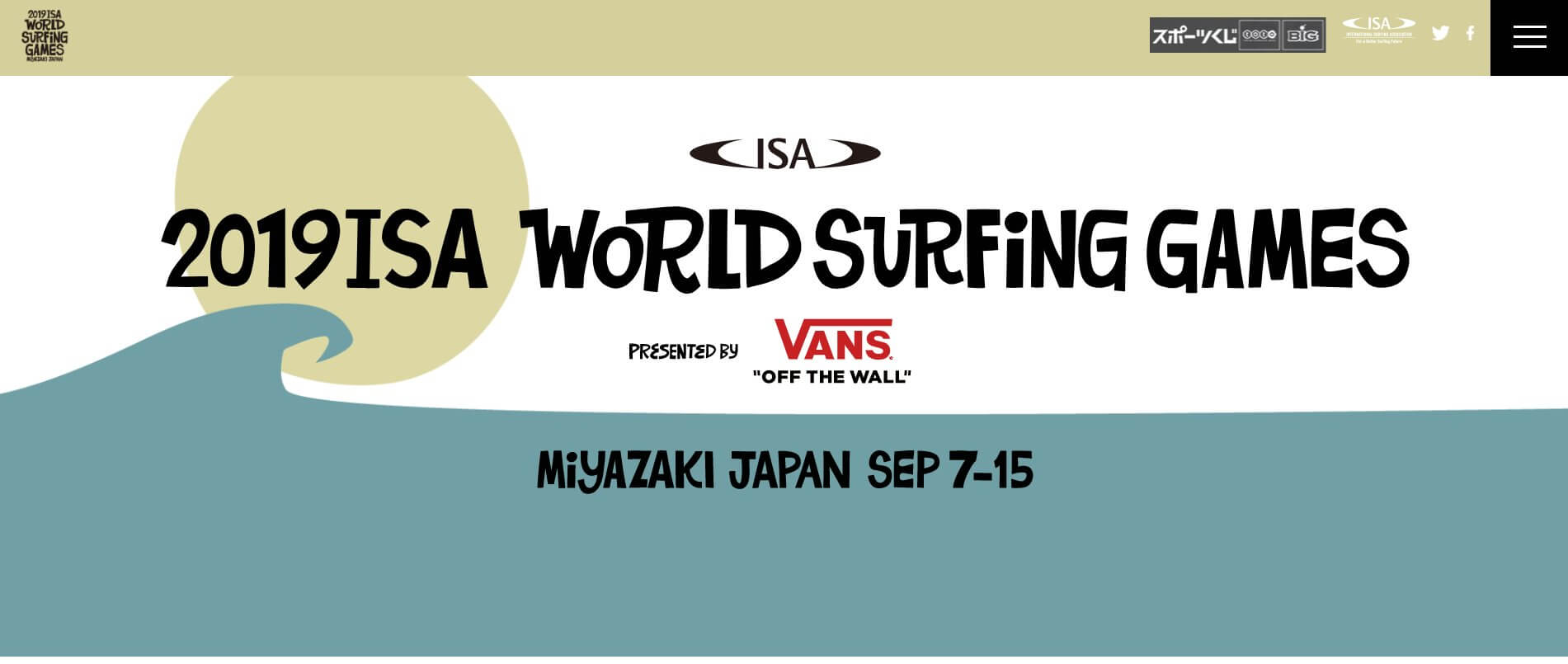 World Surfing Games 2019 HPより引用
