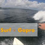 サーフィン中の動画撮影をGoproで!どんな器具があれば良い?