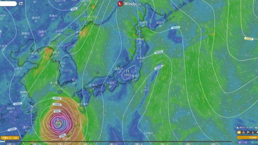 【サーファー専用】Windyを使って波を予測!予測しやすいコツとは?